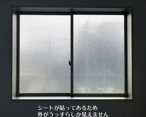 フィルム 飛散防止、窓ガラスが割れにくくなるフィルム